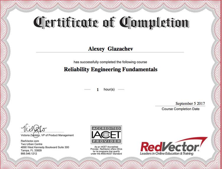 Reliability certificate Glazachev