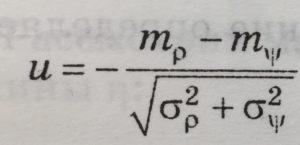 уравнение связи надёжность прочность