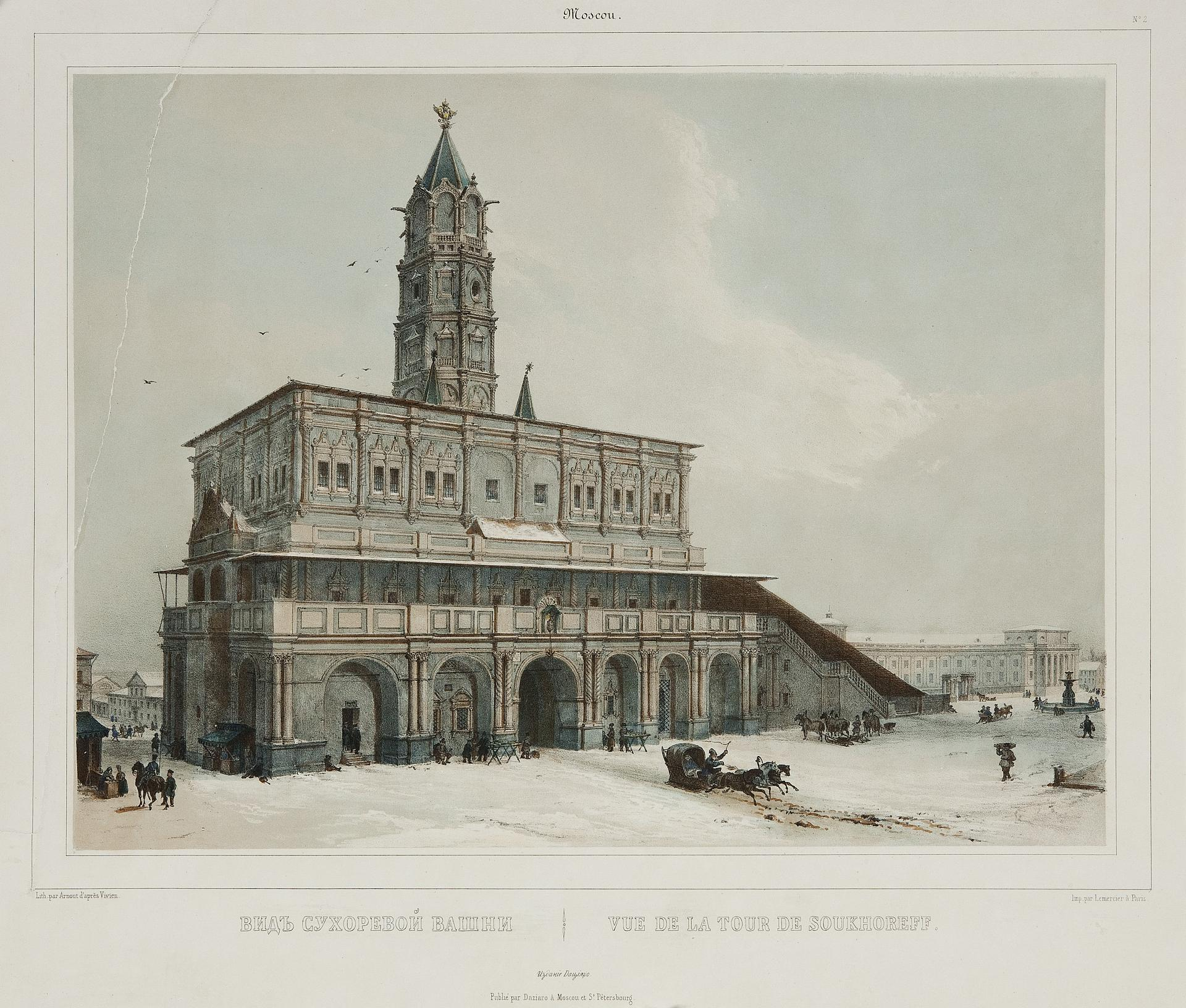Сухарева Башня, гравюра